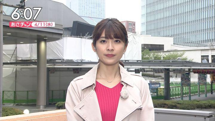 2018年04月11日山本里菜の画像10枚目