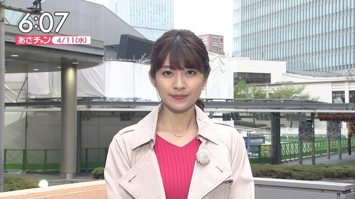 2018年04月11日山本里菜の画像12枚目