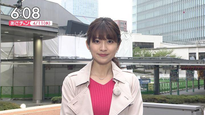 2018年04月11日山本里菜の画像14枚目