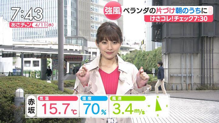 2018年04月11日山本里菜の画像16枚目