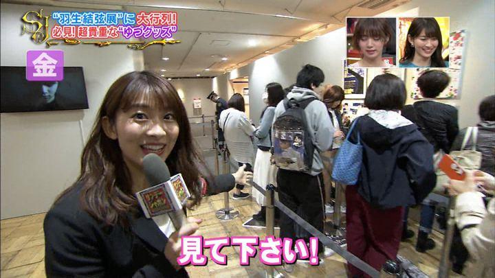 2018年04月15日山本里菜の画像11枚目
