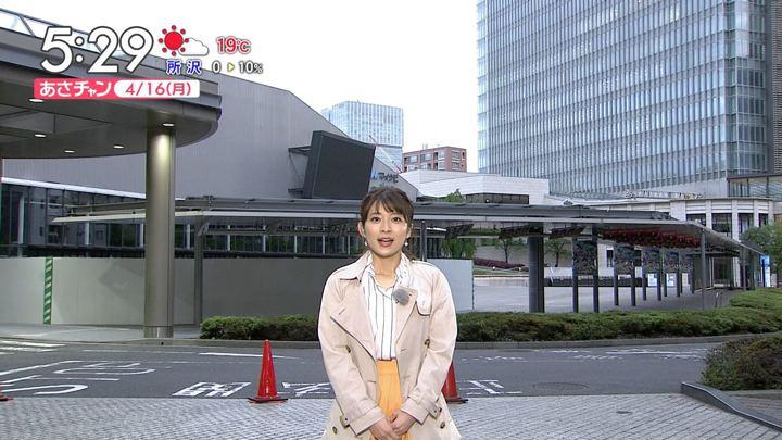 2018年04月16日山本里菜の画像01枚目