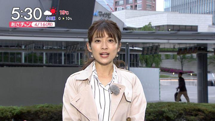 2018年04月16日山本里菜の画像02枚目