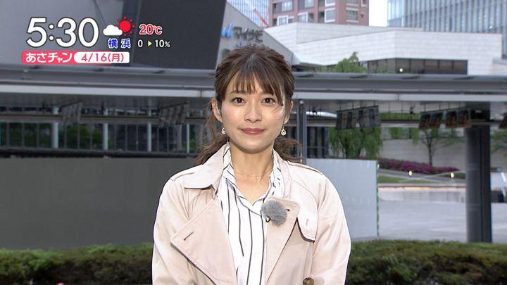 2018年04月16日山本里菜の画像03枚目