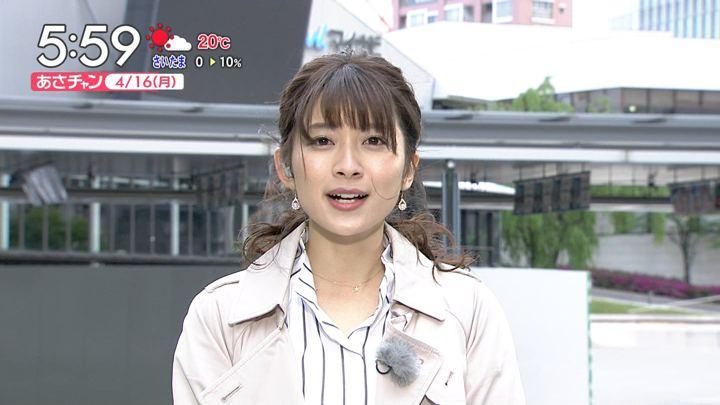 2018年04月16日山本里菜の画像06枚目