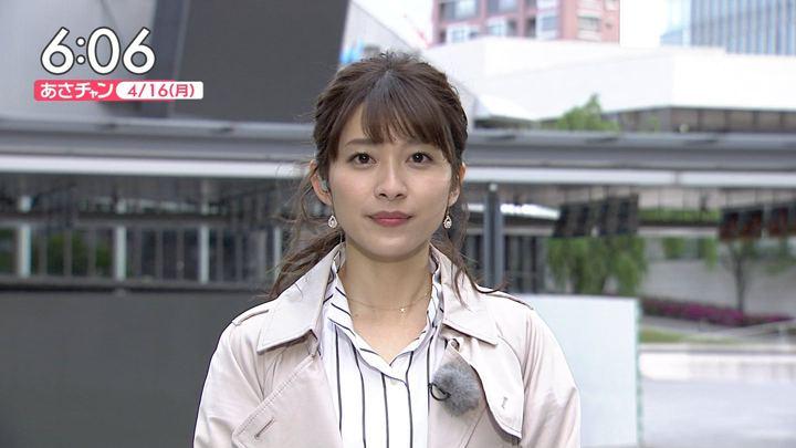 2018年04月16日山本里菜の画像09枚目