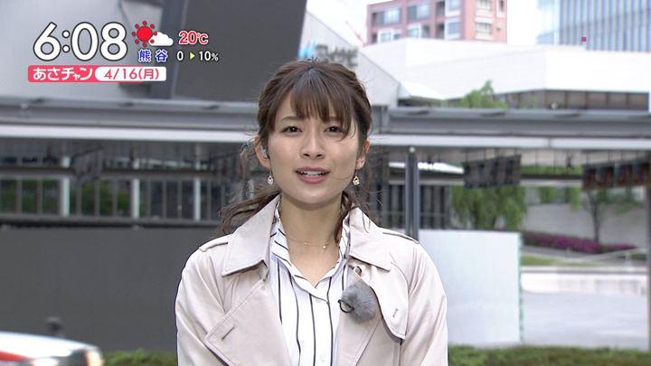 2018年04月16日山本里菜の画像13枚目