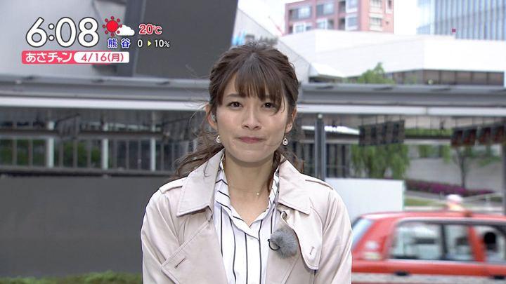 2018年04月16日山本里菜の画像14枚目