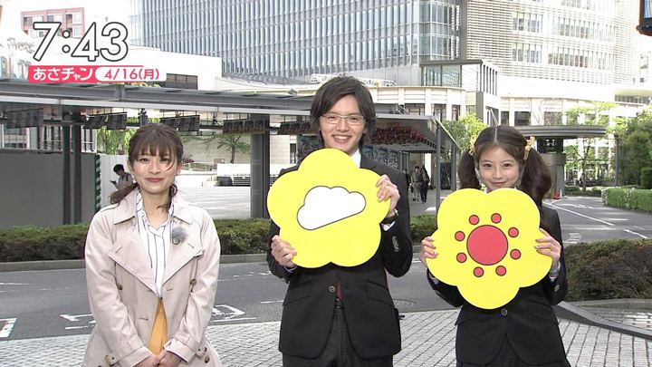 2018年04月16日山本里菜の画像16枚目