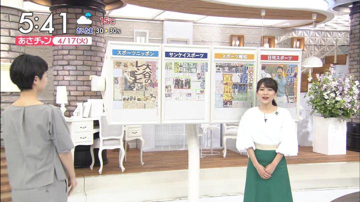 2018年04月17日山本里菜の画像02枚目