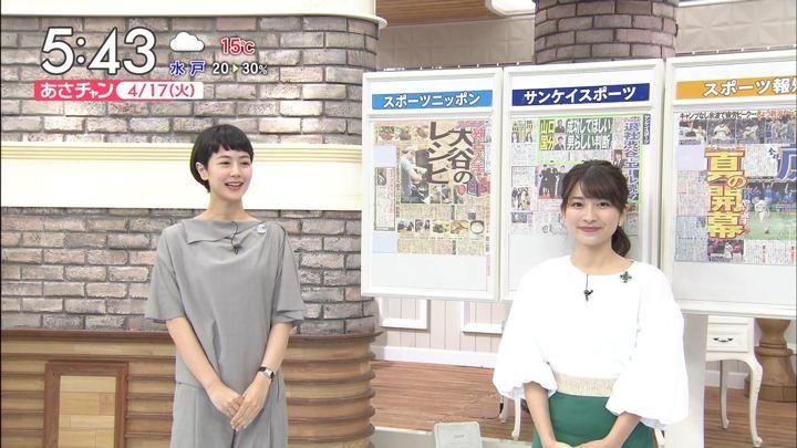 2018年04月17日山本里菜の画像05枚目