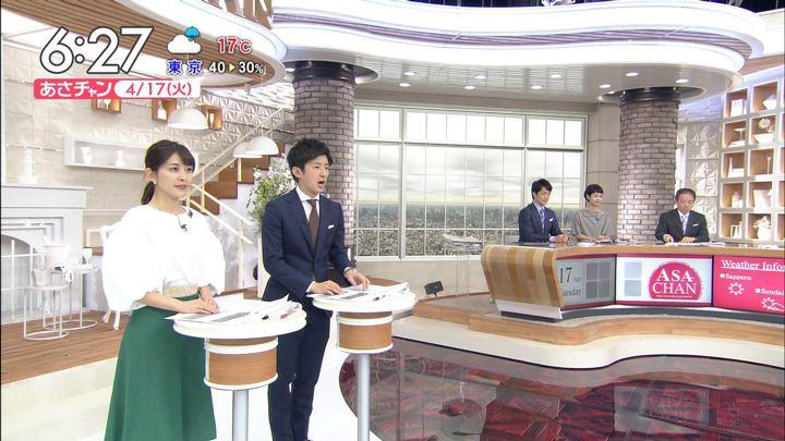 2018年04月17日山本里菜の画像09枚目