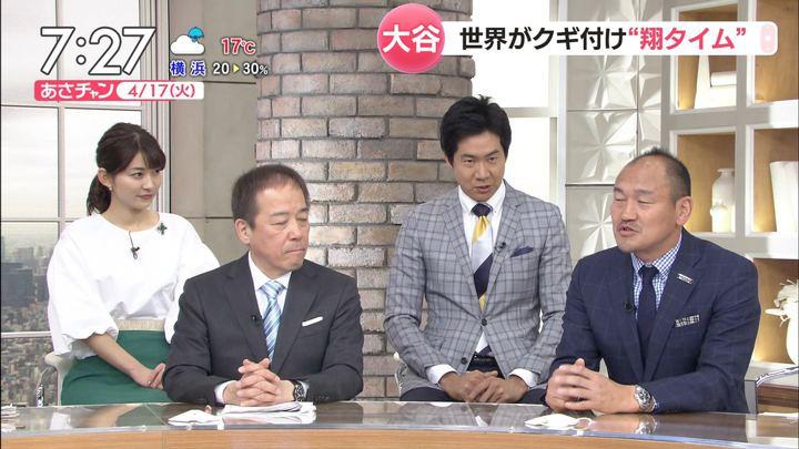 2018年04月17日山本里菜の画像10枚目