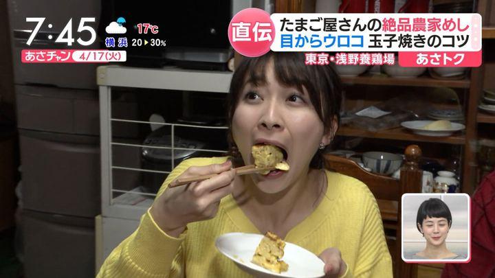 2018年04月17日山本里菜の画像14枚目