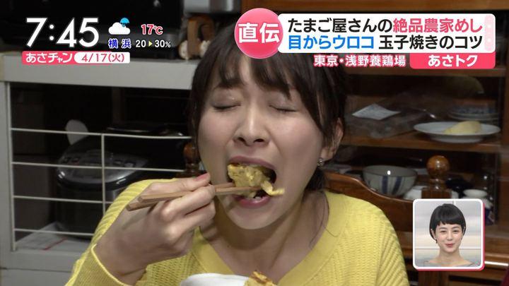 2018年04月17日山本里菜の画像15枚目