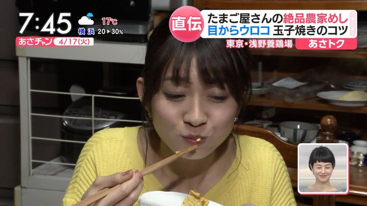 2018年04月17日山本里菜の画像16枚目