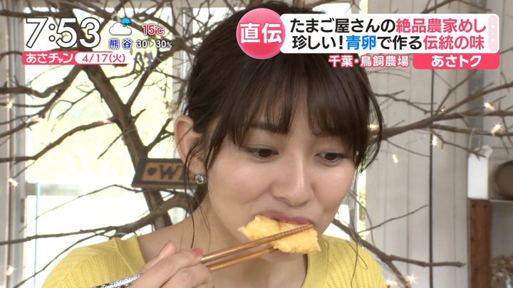 2018年04月17日山本里菜の画像24枚目