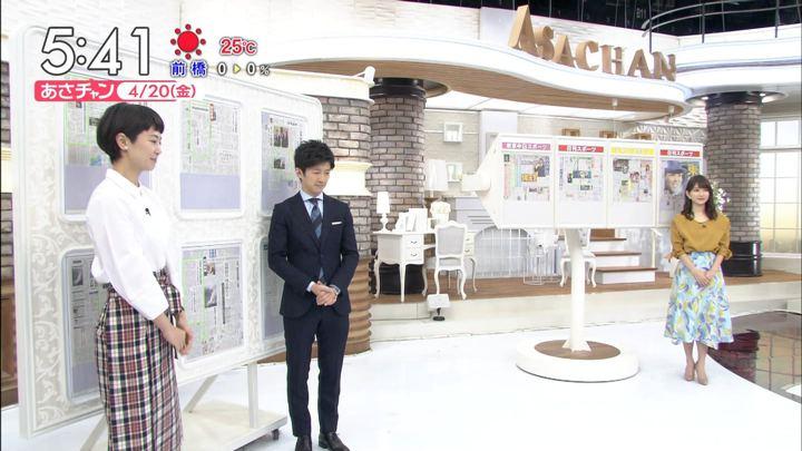 2018年04月20日山本里菜の画像01枚目