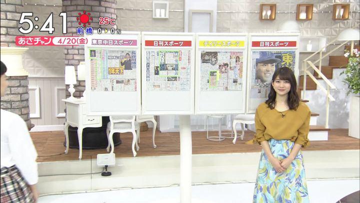 2018年04月20日山本里菜の画像02枚目