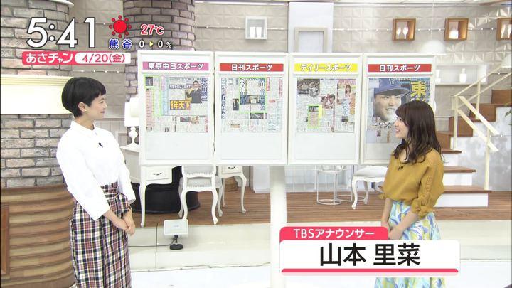 2018年04月20日山本里菜の画像03枚目