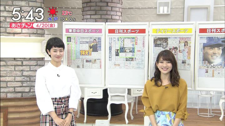 2018年04月20日山本里菜の画像09枚目