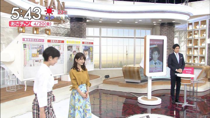 2018年04月20日山本里菜の画像10枚目