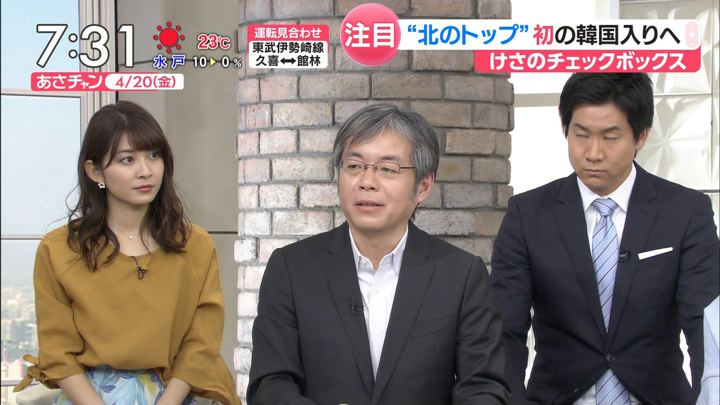 2018年04月20日山本里菜の画像16枚目