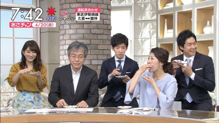 2018年04月20日山本里菜の画像19枚目