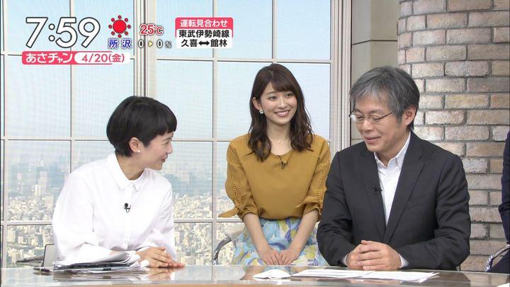 2018年04月20日山本里菜の画像26枚目