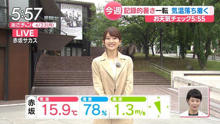 2018年04月23日山本里菜の画像03枚目