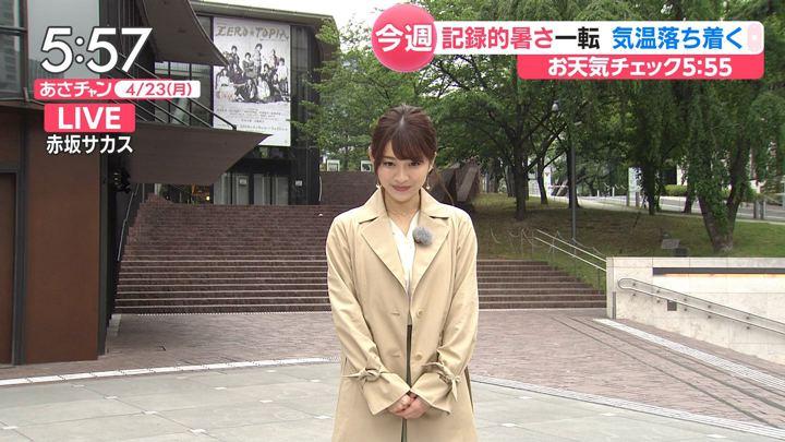 2018年04月23日山本里菜の画像04枚目