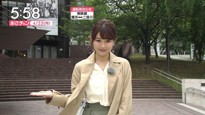 2018年04月23日山本里菜の画像05枚目