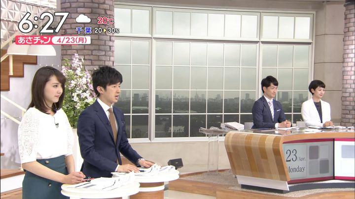 2018年04月23日山本里菜の画像11枚目