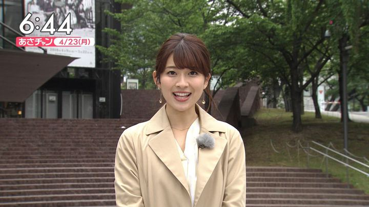 2018年04月23日山本里菜の画像14枚目