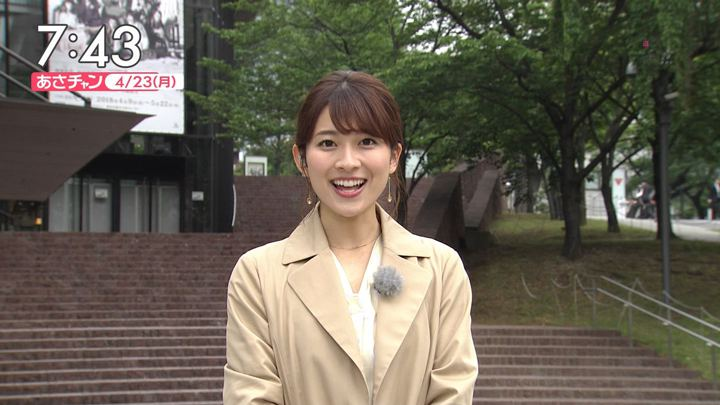 2018年04月23日山本里菜の画像19枚目