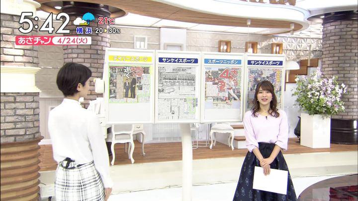 2018年04月24日山本里菜の画像03枚目