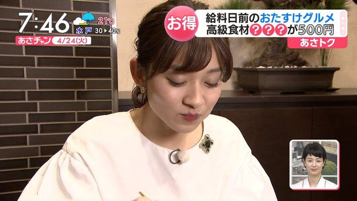 2018年04月24日山本里菜の画像16枚目