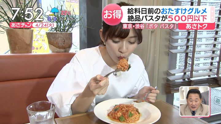 2018年04月24日山本里菜の画像19枚目