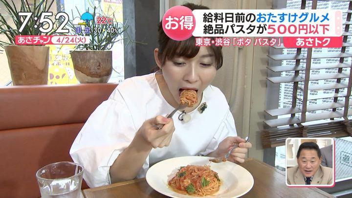 2018年04月24日山本里菜の画像20枚目