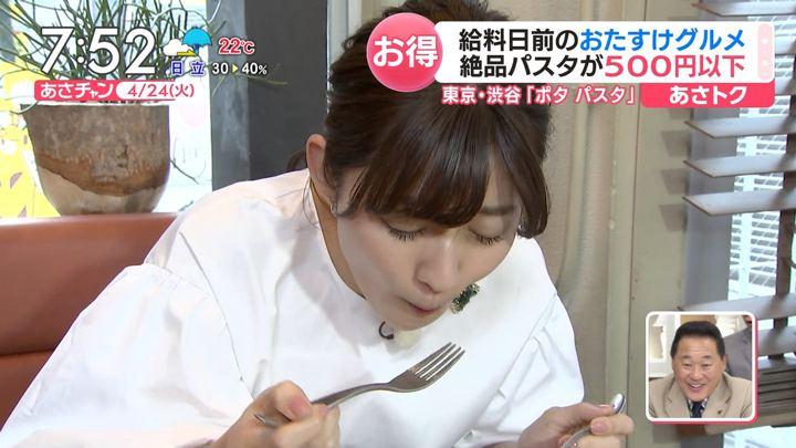 2018年04月24日山本里菜の画像22枚目