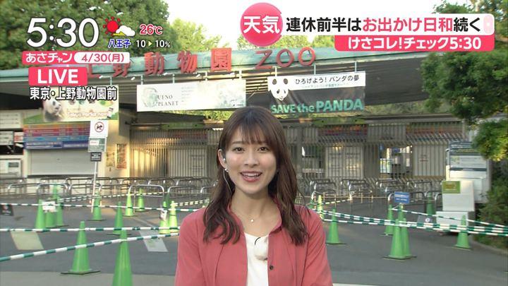 2018年04月30日山本里菜の画像01枚目