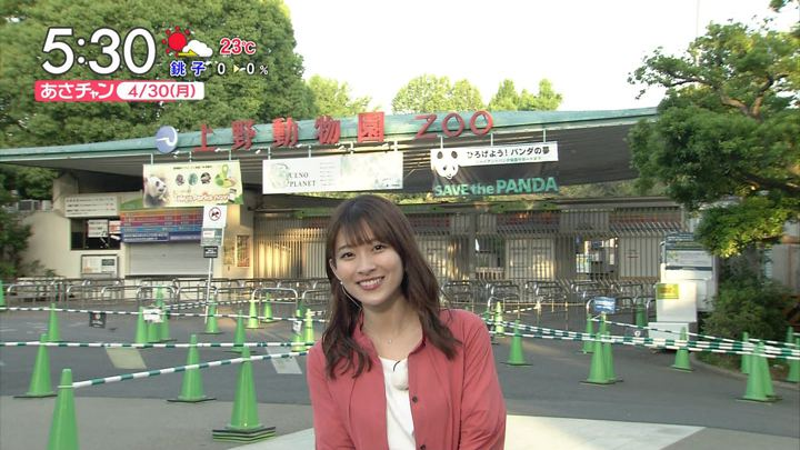2018年04月30日山本里菜の画像02枚目