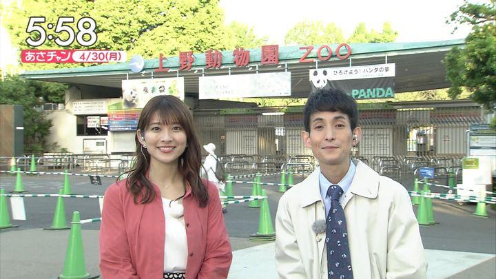 2018年04月30日山本里菜の画像04枚目