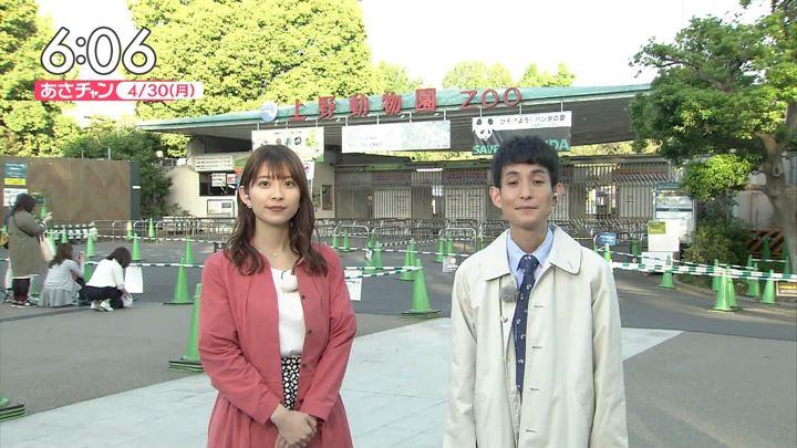 2018年04月30日山本里菜の画像05枚目