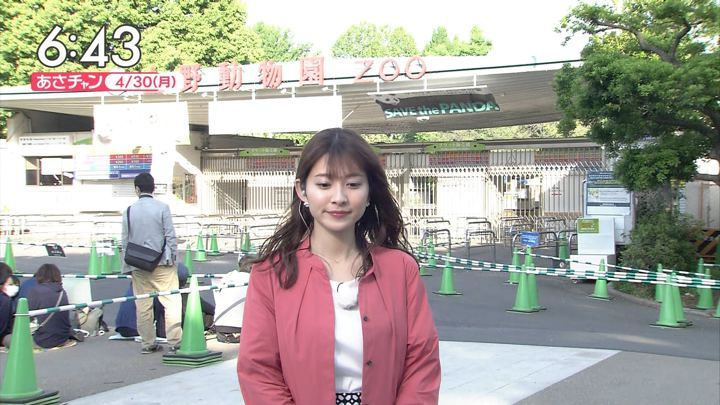 2018年04月30日山本里菜の画像08枚目