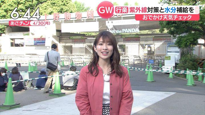 2018年04月30日山本里菜の画像12枚目