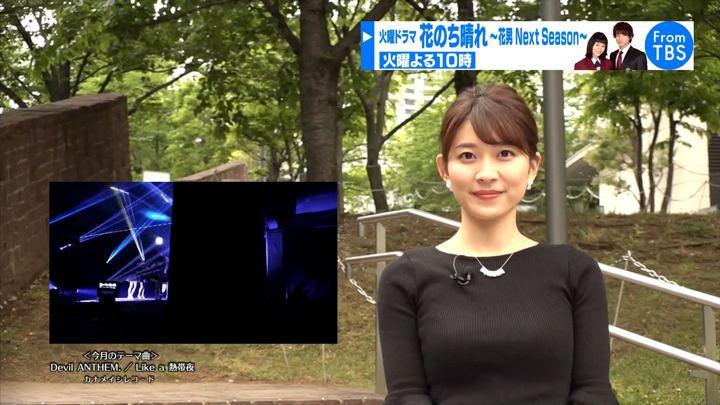 2018年04月30日山本里菜の画像21枚目