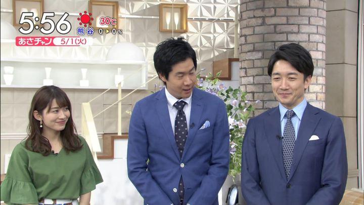 2018年05月01日山本里菜の画像07枚目