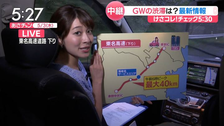 2018年05月03日山本里菜の画像02枚目