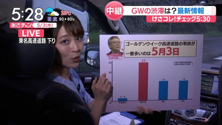 2018年05月03日山本里菜の画像03枚目